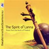 ami-records-spirit-of-lanna