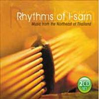 ami-records-rhythms-of-i-sarn